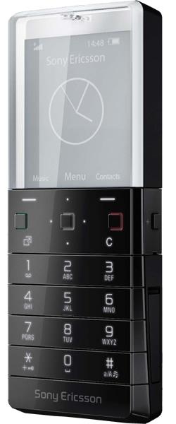 869edfab217 Мобильный телефон Sony Ericsson Xperia Pureness. Где купить Sony ...