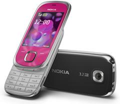 Нокиа 2220 слайдер - 1600